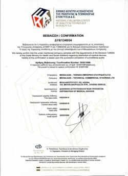 DY8-1348 Certificate MEDALKAN