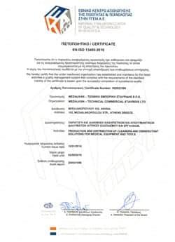 ISO 13485 MEDALKAN