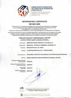 ISO 9001 MEDALKAN